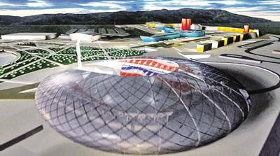 Олимпийский стадион 2014 с высоты птичьего полета