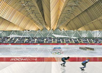 Ледовая арена для фигурного катания и шорт-трека 2014.