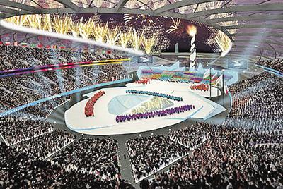 Спортивные объекты Сочи-2014 - использование после 2014 года