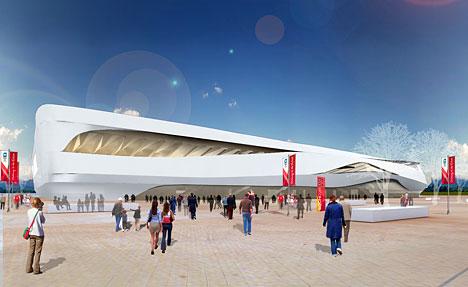 Спортивный комплекс для фигурного катания и шорт-трека 2014