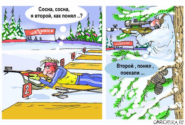 """""""Зимний спорт: Чемпион"""""""
