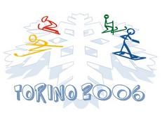 Шойгу о безопасности сочинской Олимпиады: Сделаем все как в Турине